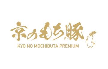 京のもち豚ロゴデザイン制作実績