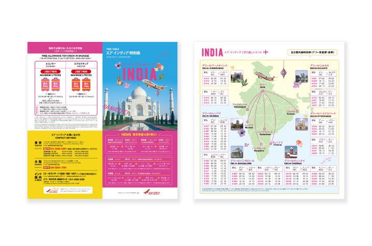 エアインディア時刻表デザイン