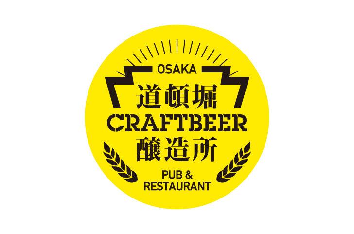 beer-1
