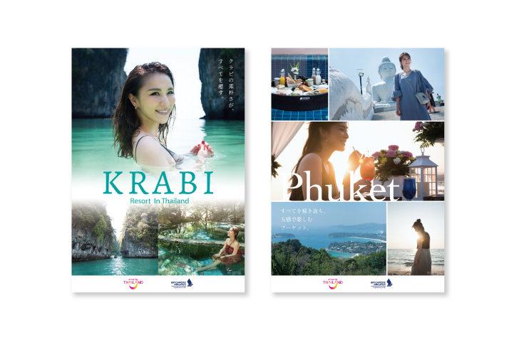 シンガポールポスターデザイン