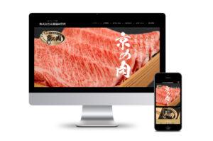 JA京都京都協同管理様コーポレイトサイト制作実績