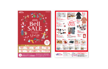 BellSALE2019ビジュアル