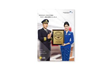 ガルーダ・インドネシア航空会社様リサイズ制作実績