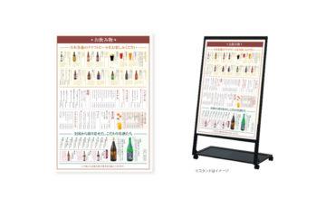和食たちばな電飾看板デザイン制作実績