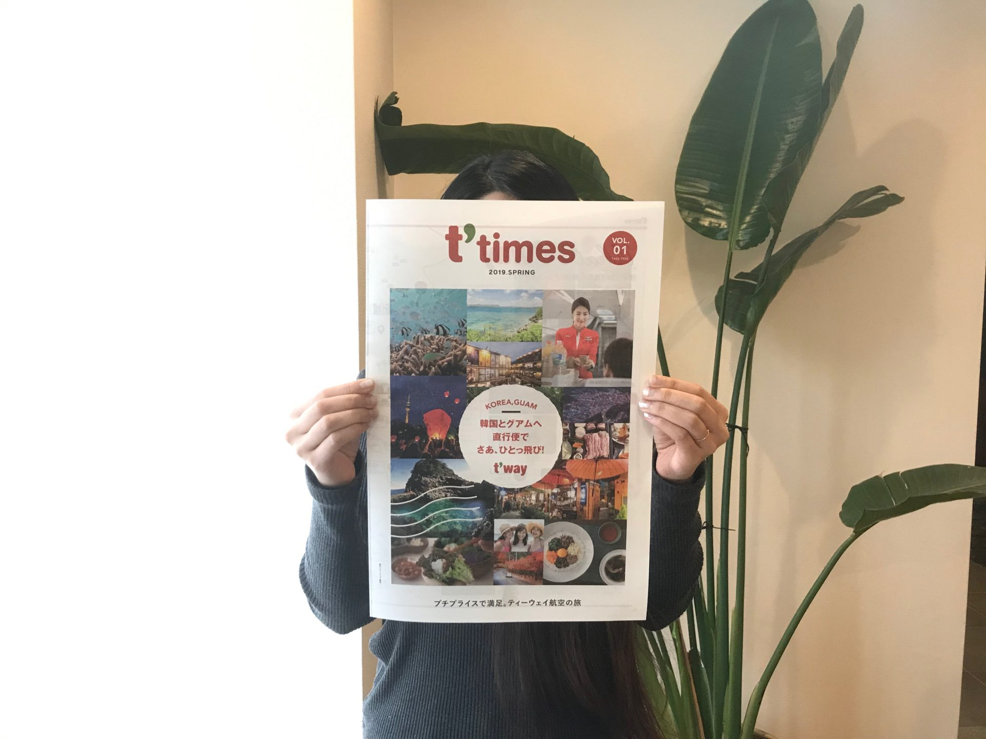 t'times本誌
